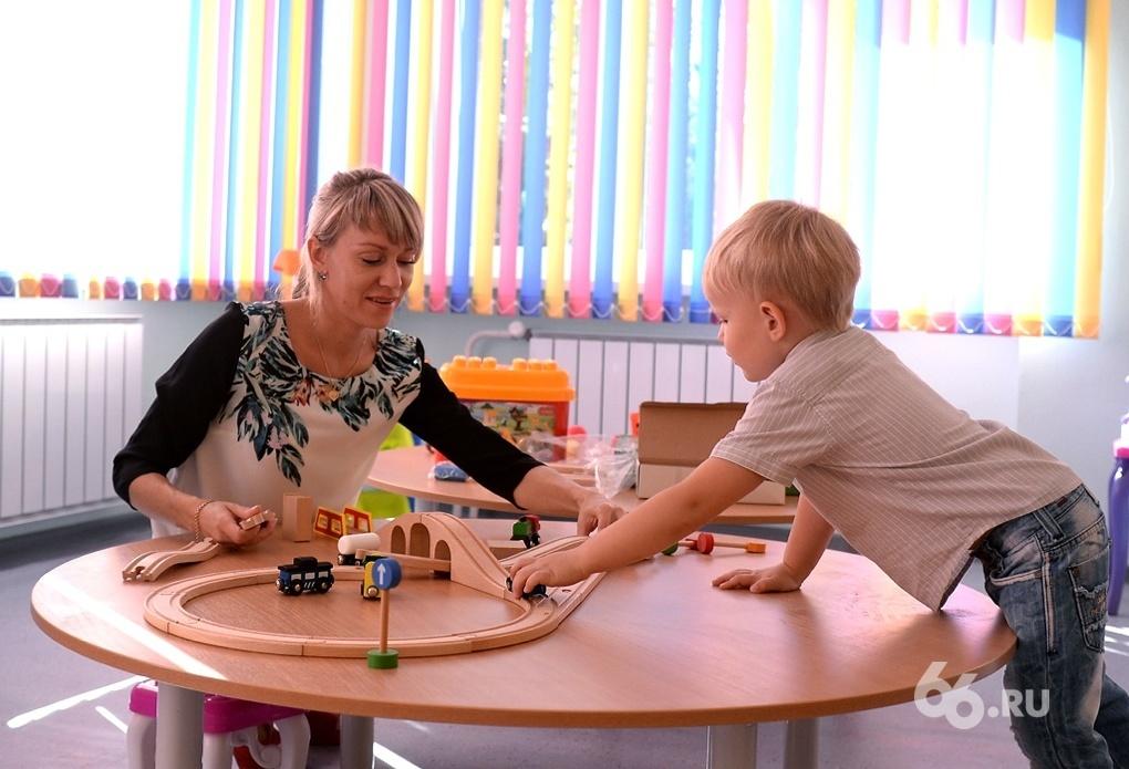 Воспитателям екатеринбургских детсадов подняли зарплату до 24 тысяч рублей