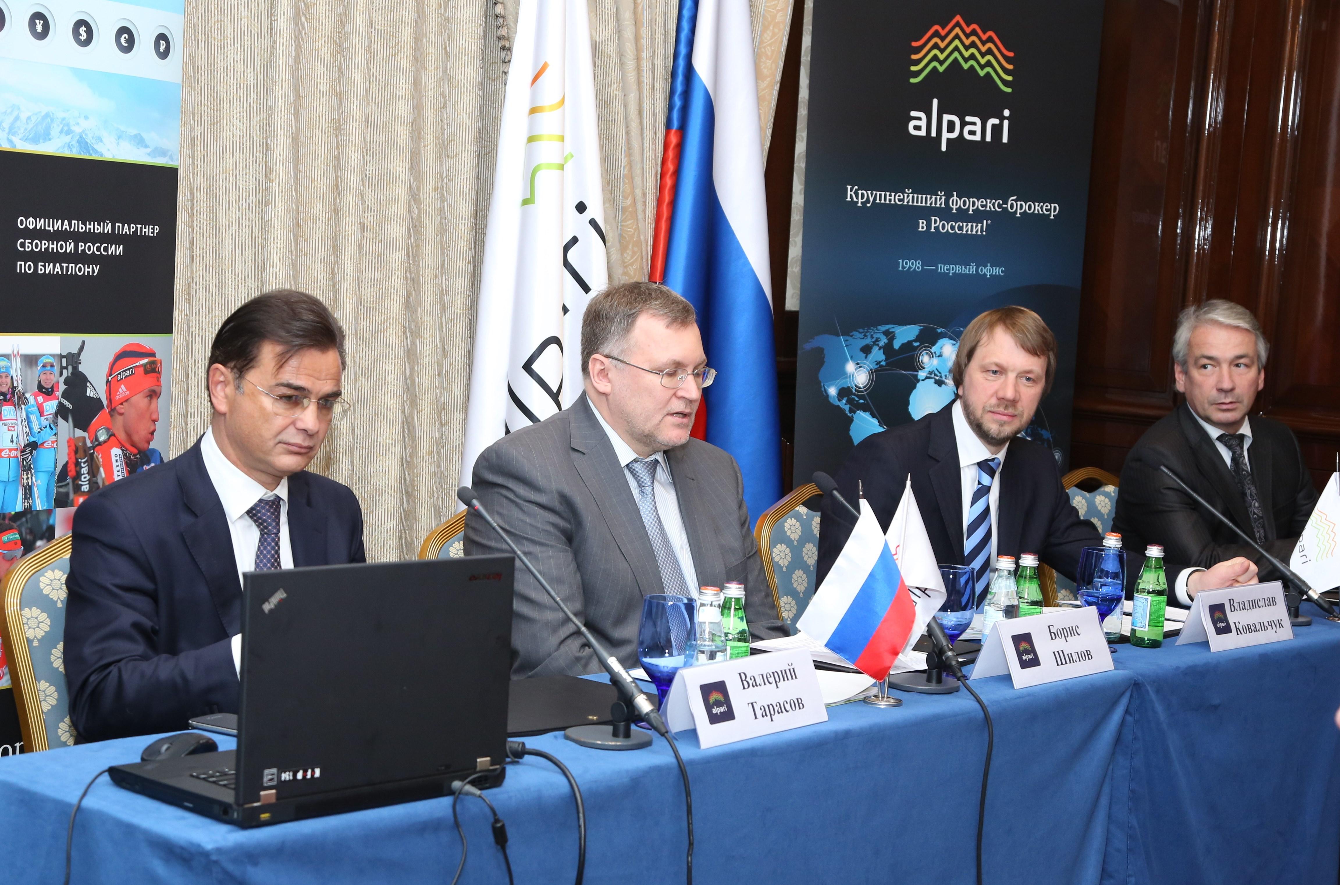 Международный бизнесфорум форекс в россии 2016