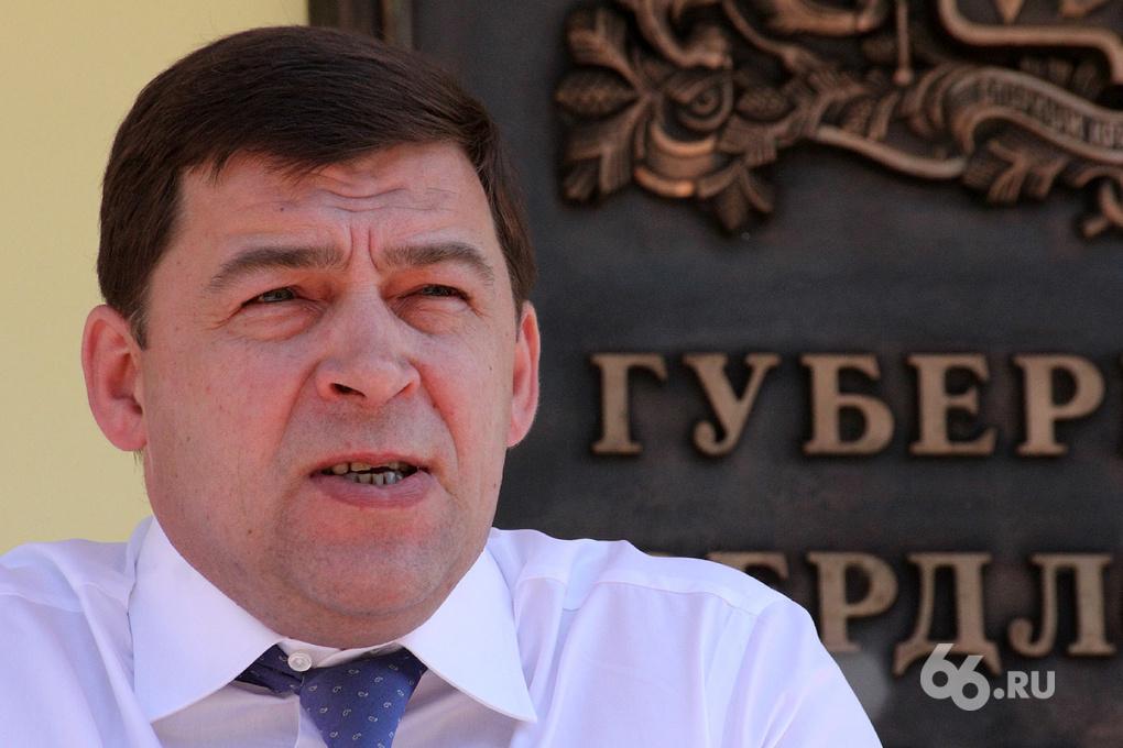 Куйвашев приведет в Свердловскую область «Роснефть»