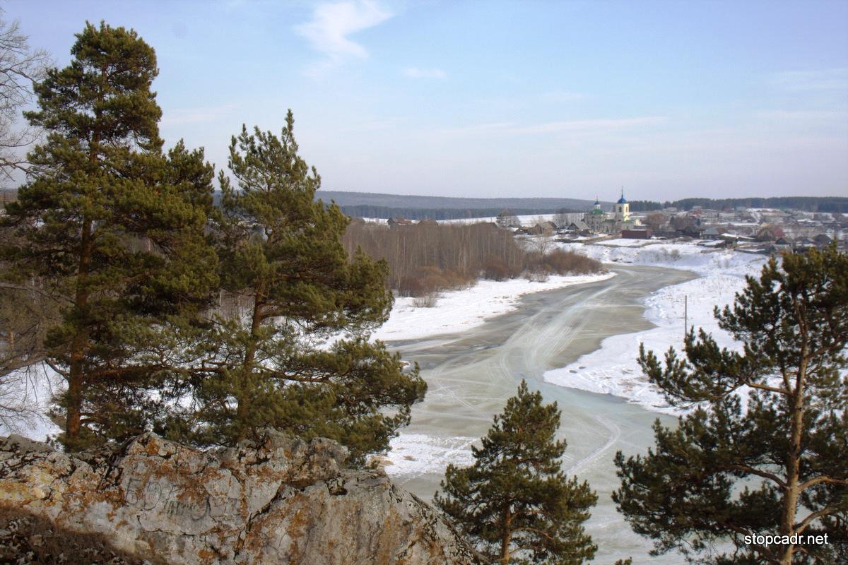 Тепло по-уральски: в выходные в Екатеринбурге будет всего -20