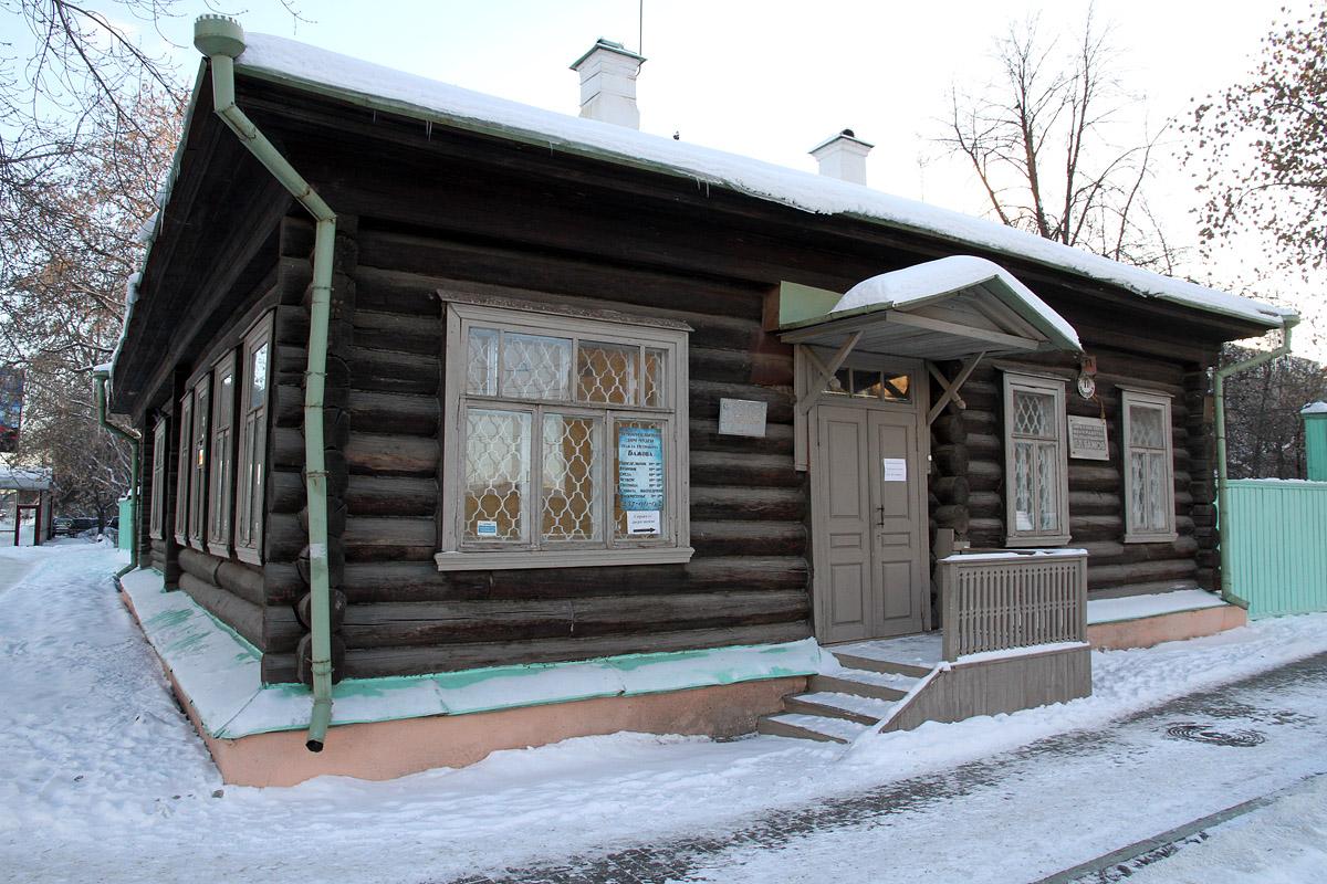 «Отметить хочется с размахом». Дом-музей П.П. Бажова готовится к тройному юбилею