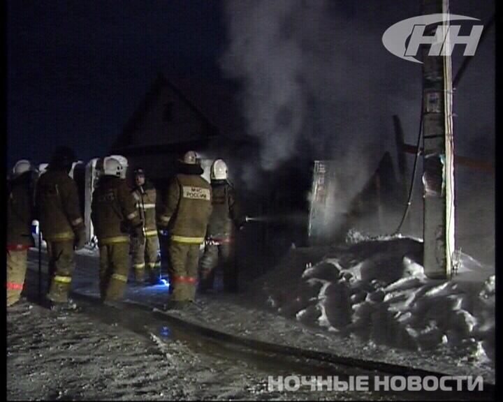 Десятки домов на Семи Ключах остались без света из-за пожара