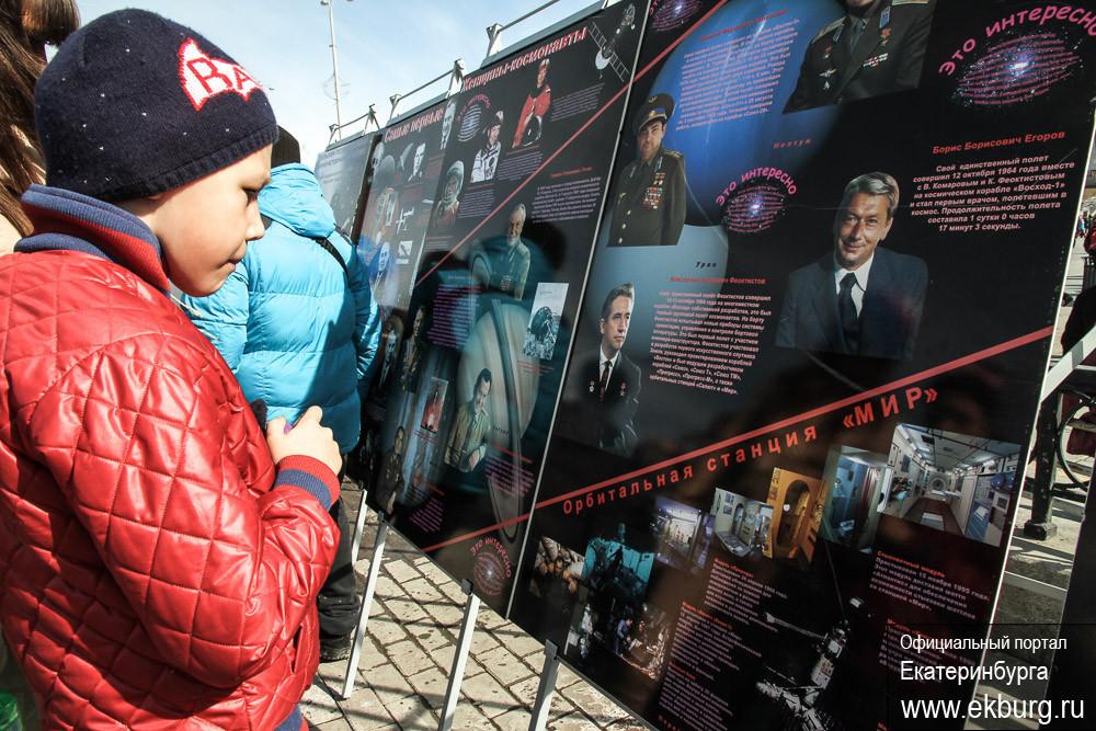 На Плотинке дали 12 залпов в честь Дня космонавтики