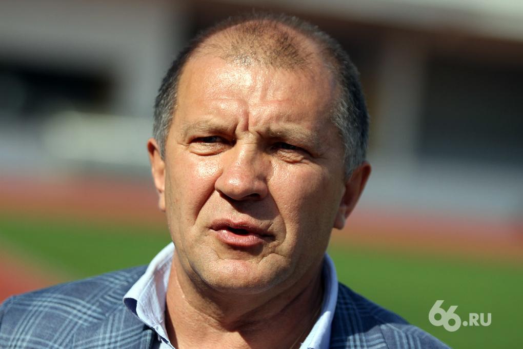 На последней тренировке «Урала» президент клуба дал неожиданное обещание