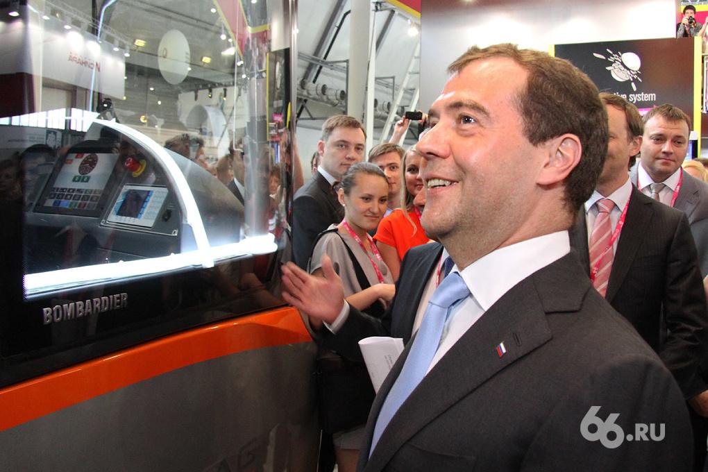 Дмитрий Медведев прилетел в Екатеринбург