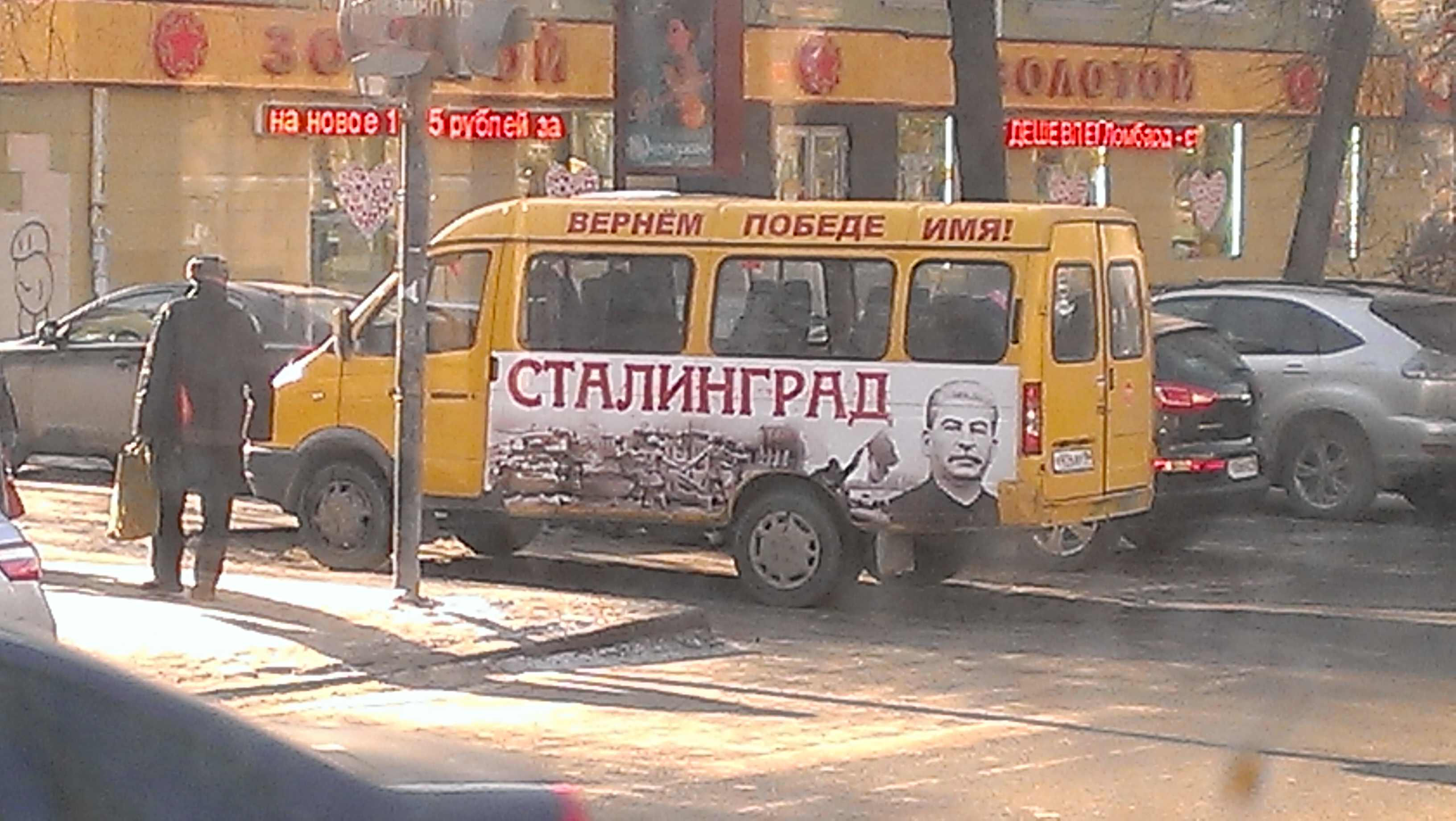 В центре Екатеринбурга появился первый сталинобус