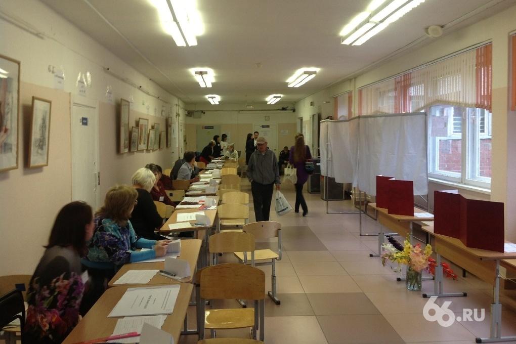 КС разрешил местным властям отменять губернаторские выборы