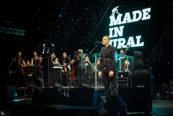 «Смысловые Галлюцинации» сняли клип на юбилейном концерте в «Уральце»