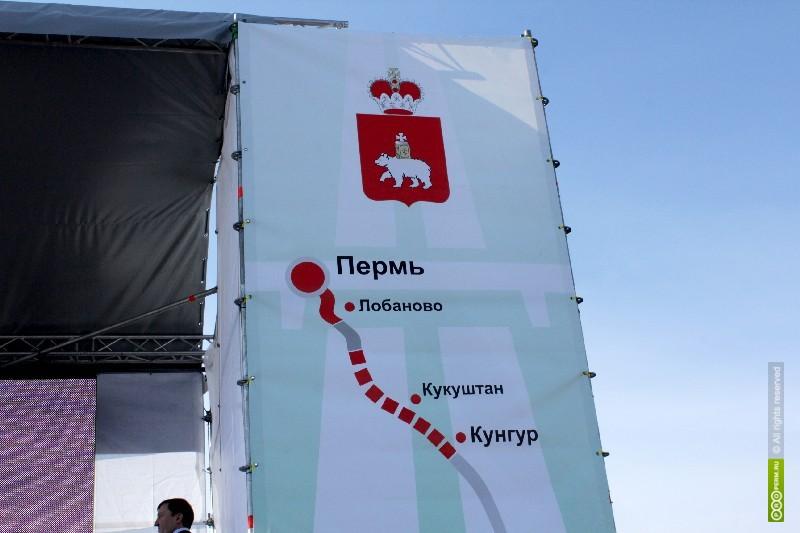 По трассе Екатеринбург — Пермь можно ездить со скоростью 110 км/ч