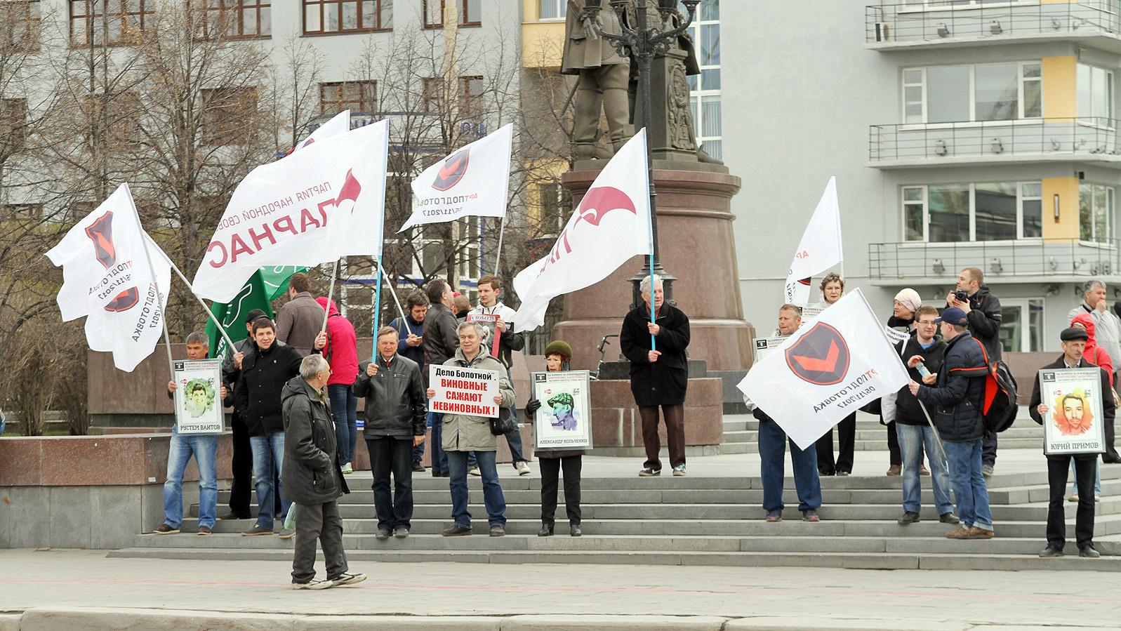 Как в столицеРФ проходит митинг оппозиции