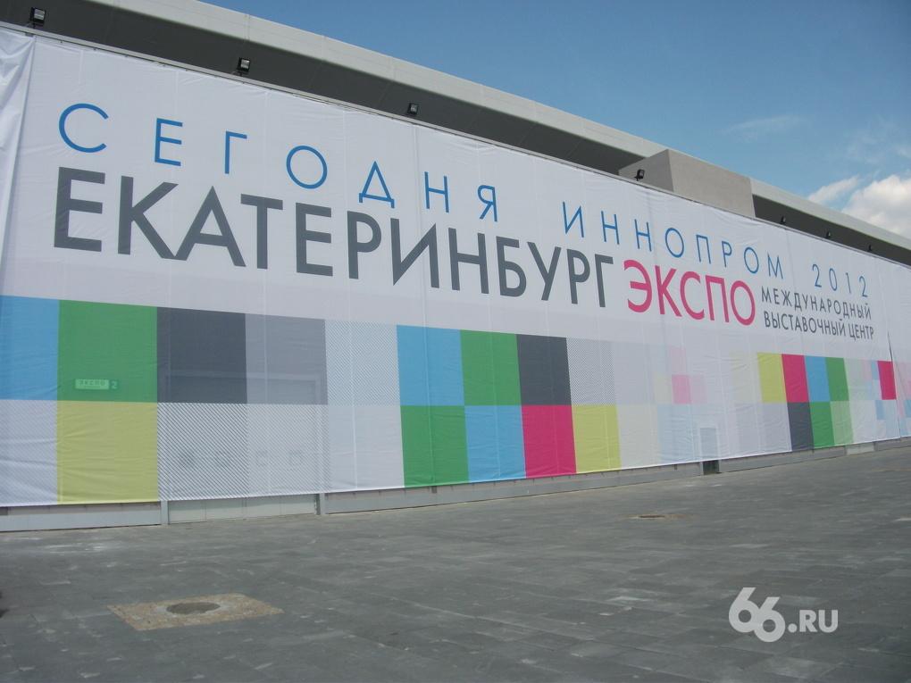 Подрядчики из СОСИ пронесут по Екатеринбургу гроб