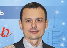Воспитателем года стал Олег Скотников, педагог из Новоуральска
