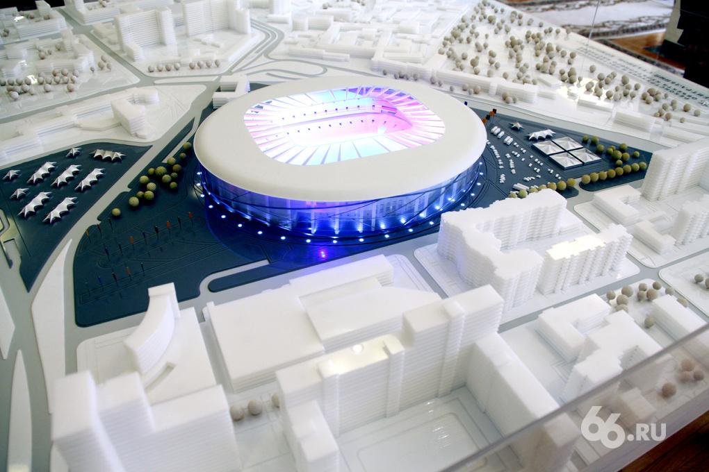 Область даст 10 млн тому, кто нарисует парковки вокруг Центрального стадиона