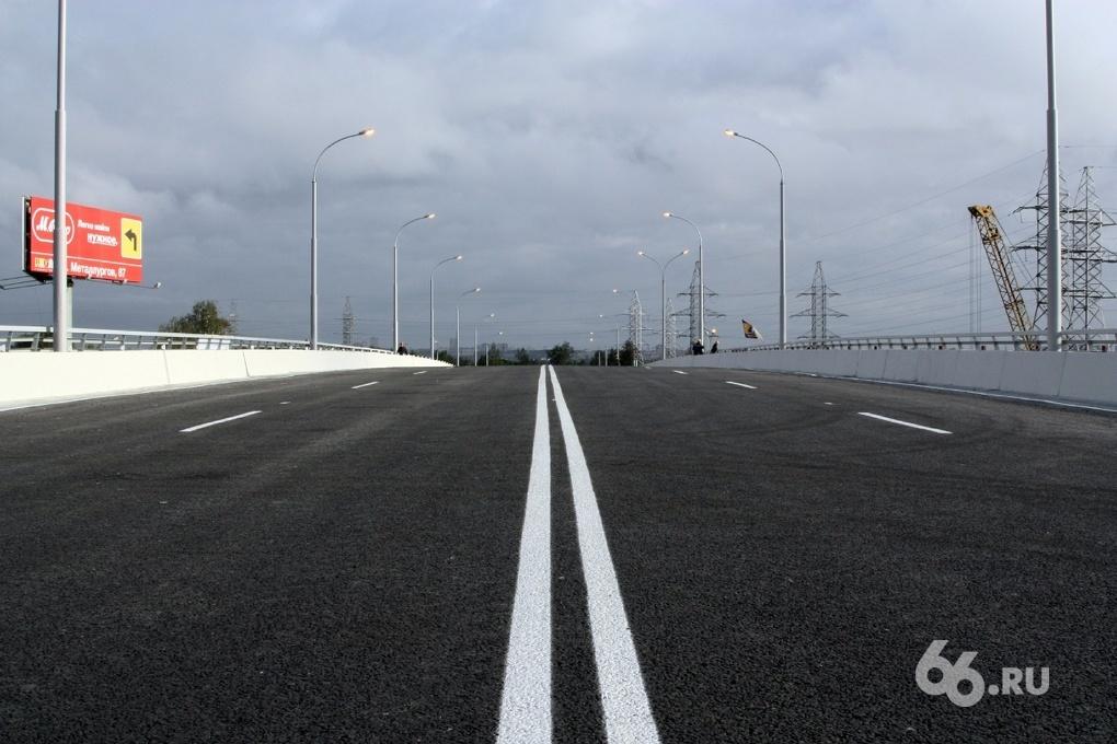 В Свердловской области построят 75 километров новых дорог