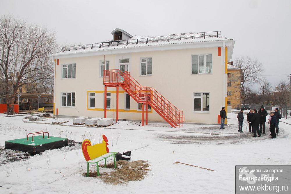 В двух микрорайонах Екатеринбурга исчезнут очереди в детсады