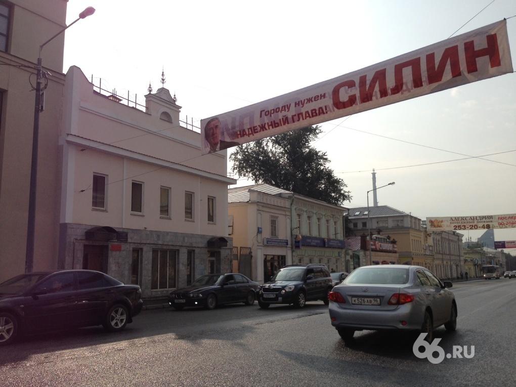 До конца недели Cилина на улицах Екатеринбурга заменят девочки в нижнем белье
