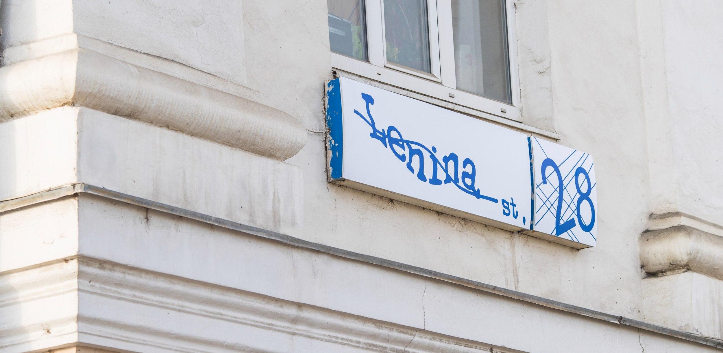 Подтверди, что ты человек: названия улиц и остановок в Екатеринбурге написали «капчей»