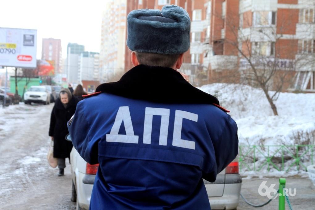 Две десятилетние девочки пострадали при ДТП в центре Екатеринбурга