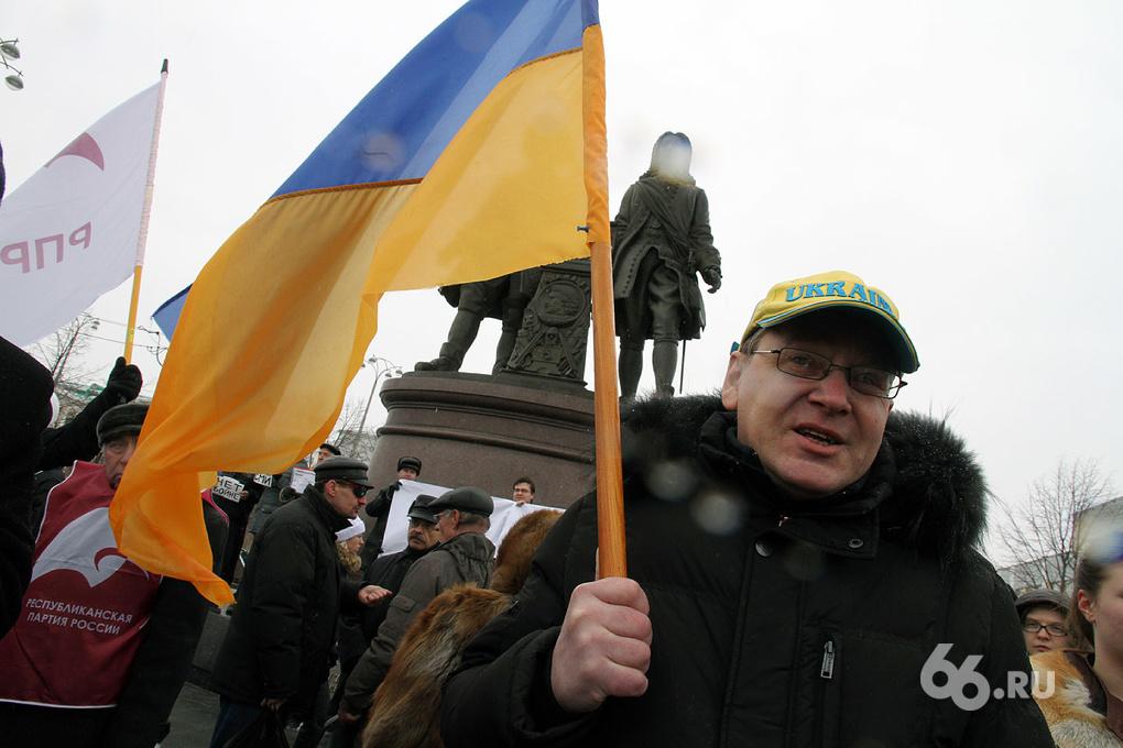 Блакитно-желтый пикет в Екатеринбурге: хотели спасти Украину, а вышли с лозунгами про «Дождь»