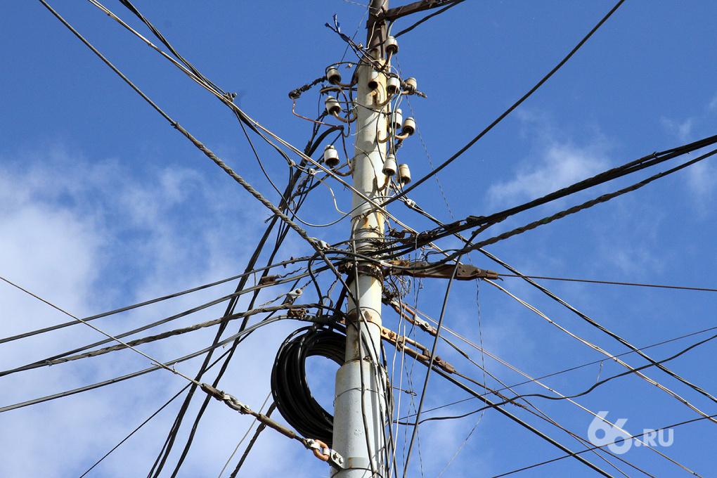 Минкомсвязь запретила мэрии Екатеринбурга сбрасывать провода провайдеров со столбов