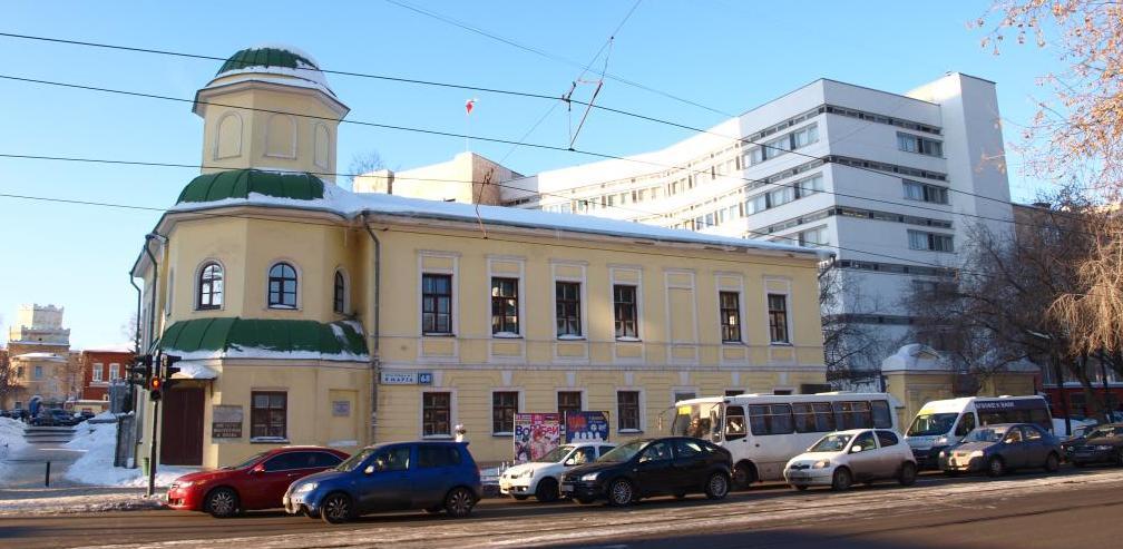 Росимущество передало в собственность Церкви двухэтажный особняк в центре Екатеринбурга