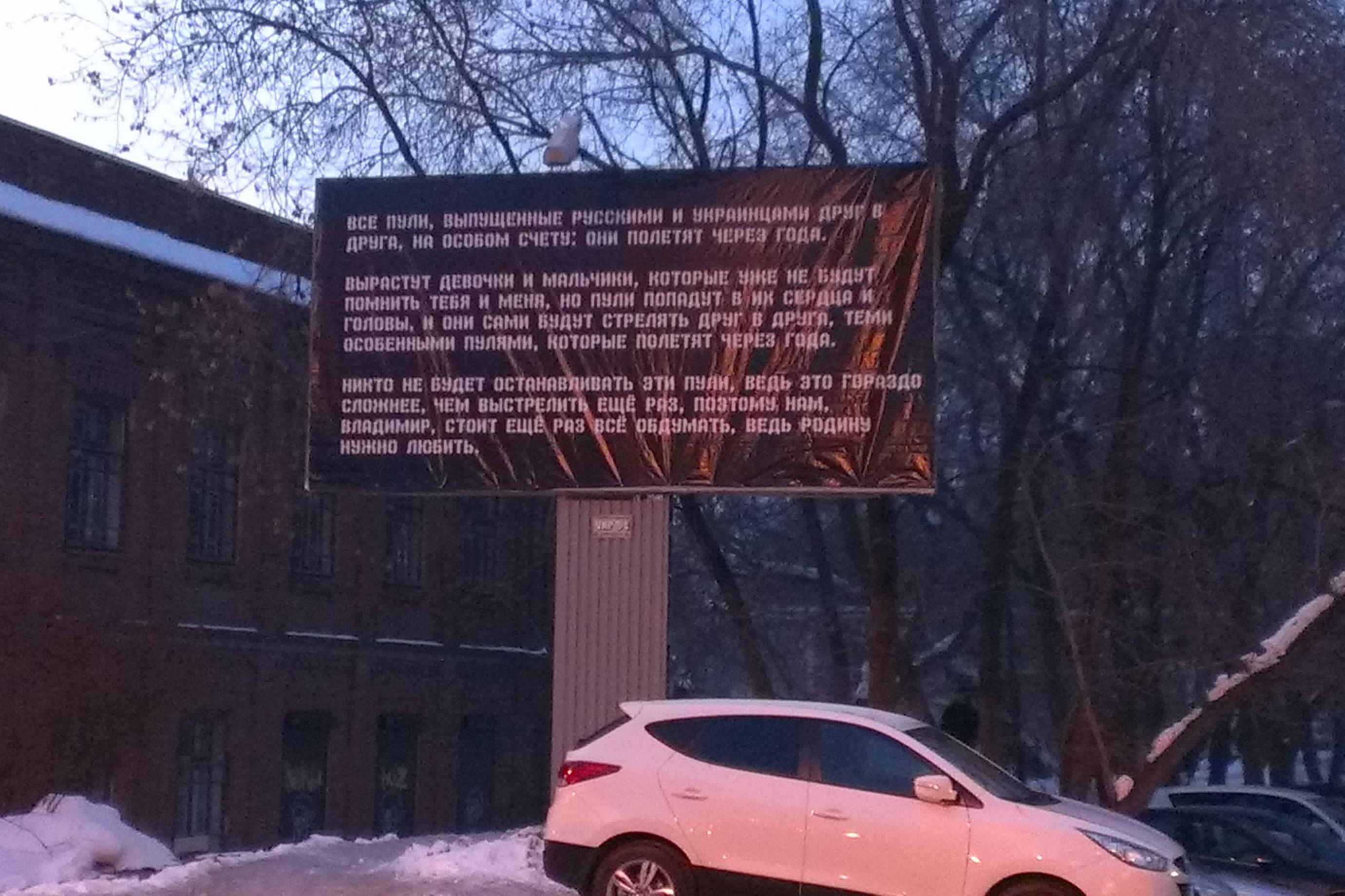 Тимофей Радя оставил возле полпредства записку президенту про Украину