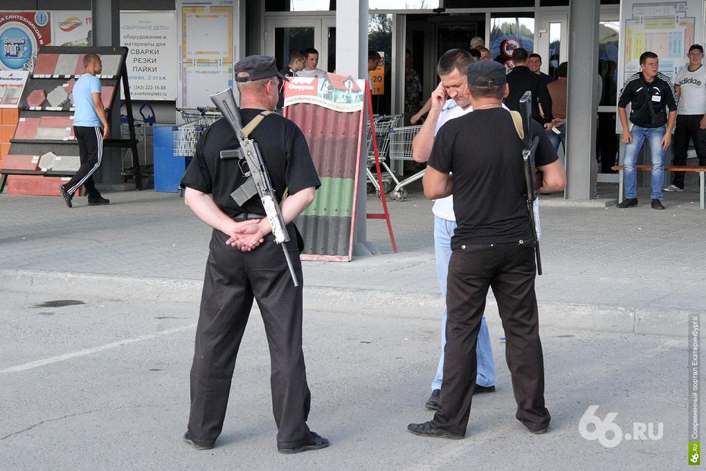 Осада «КОРа»: в ход пошло оружие
