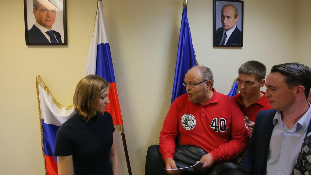 Верующие Екатеринбурга выйдут на всероссийское всеправославное стояние против фильма «Матильда»