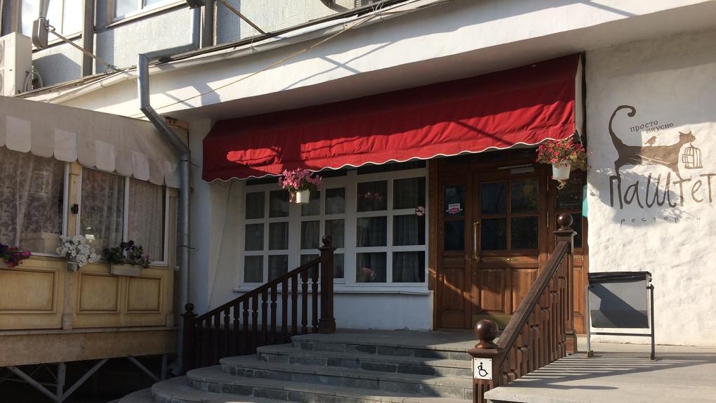По соседству с губернатором: Яков Можаев обедает в ресторане «Паштет»