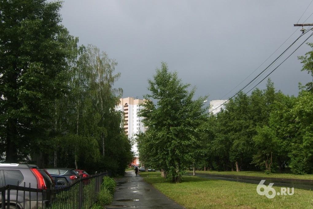 Штормовое предупреждение: в Екатеринбурге пройдет очередная гроза