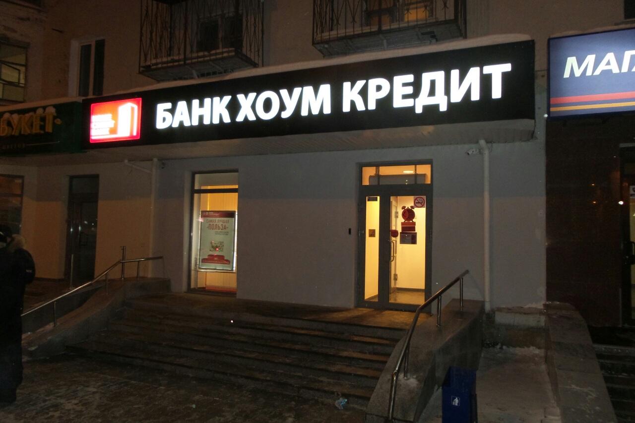 Грабитель в маске вынес из банка на Сулимова 4 млн рублей