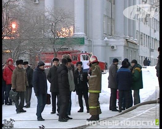 Пожар в УрФУ произошел из-за загоревшейся стружки