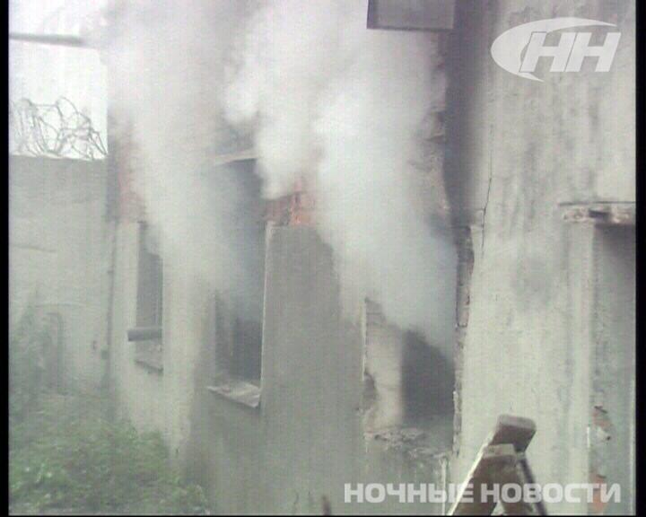 Пожар произошел в заброшенном здании на Тверитина