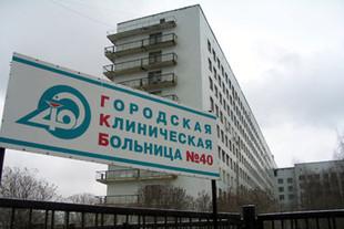 В ГКБ №40 закончили ремонт трех отделений