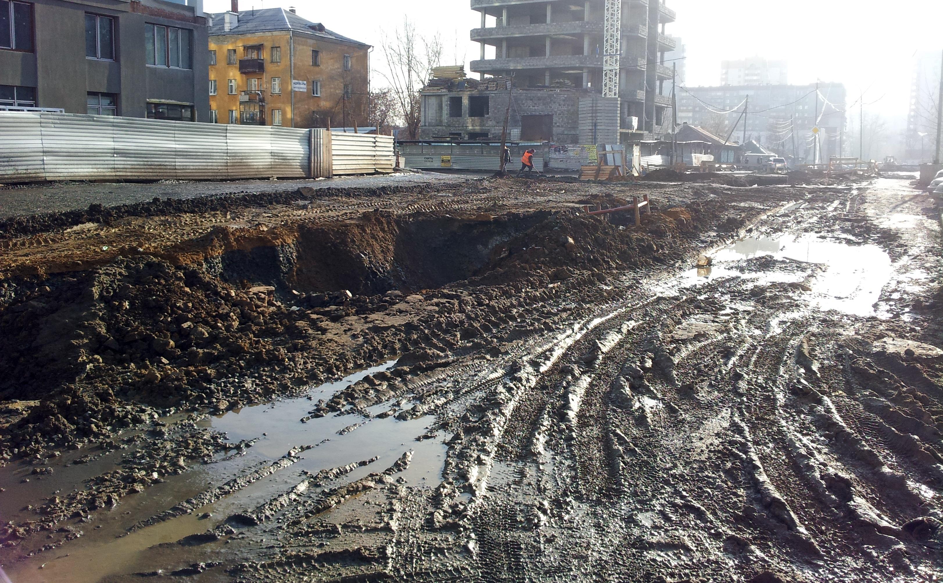 Раскурочили и бросили: улица Степана Разина закрыта до весны