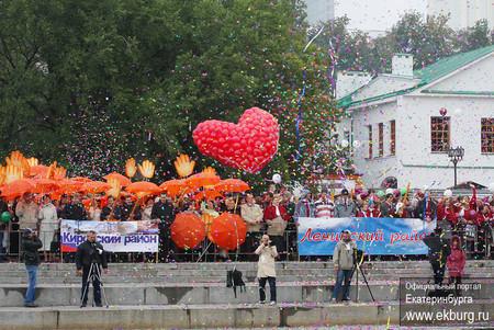 Екатеринбург отпразднует День города под дождем