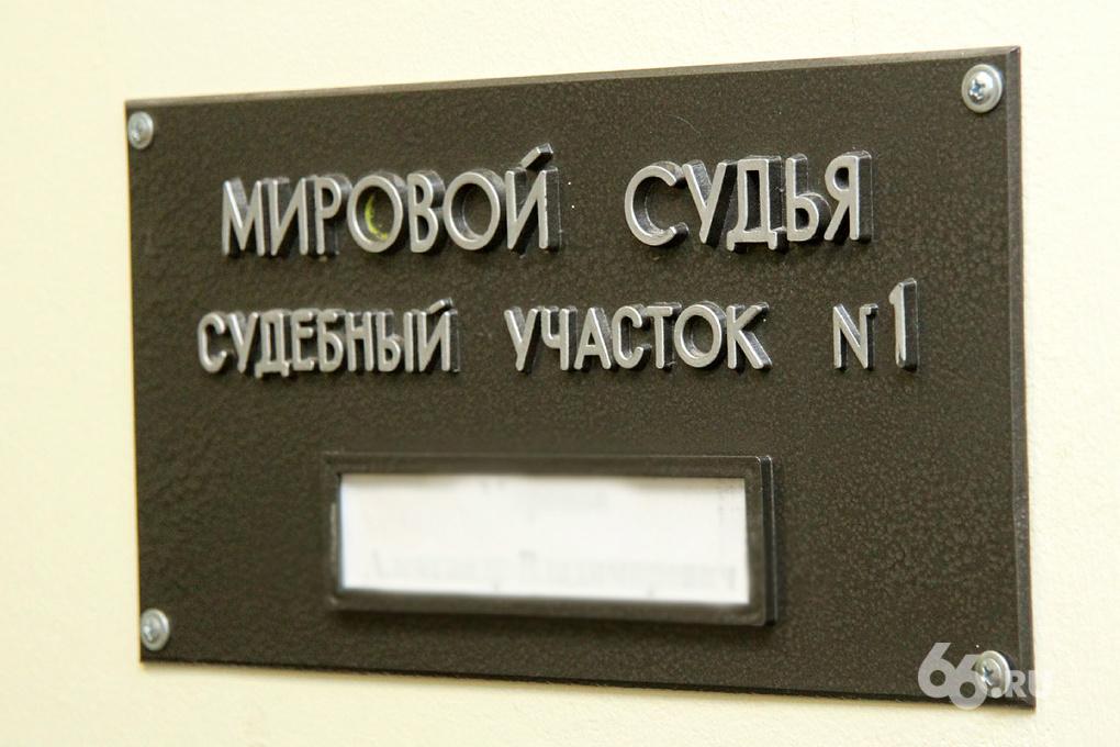 Жителя Богдановича отправили в колонию за неуплату алиментов
