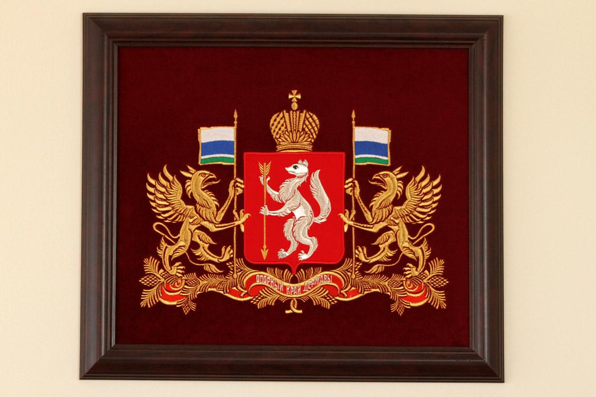 Куйвашев назначил директора областного департамента госзаказа