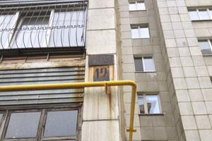 Власти города дали квартиру пострадавшим при взрыве на Онежской