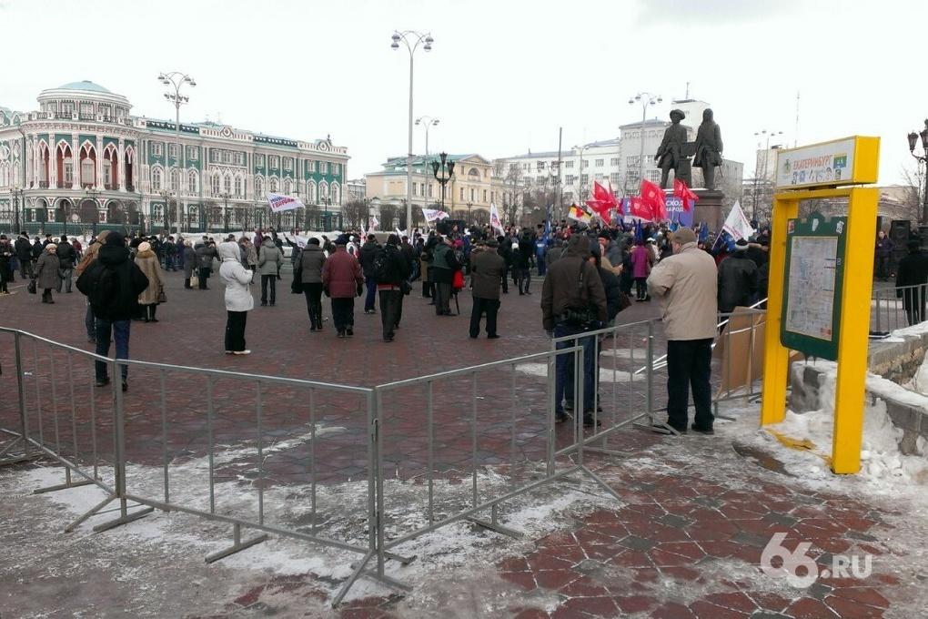 За Родину, за Путина. Патриоты Екатеринбурга собирают антимайдановский митинг на площади Труда