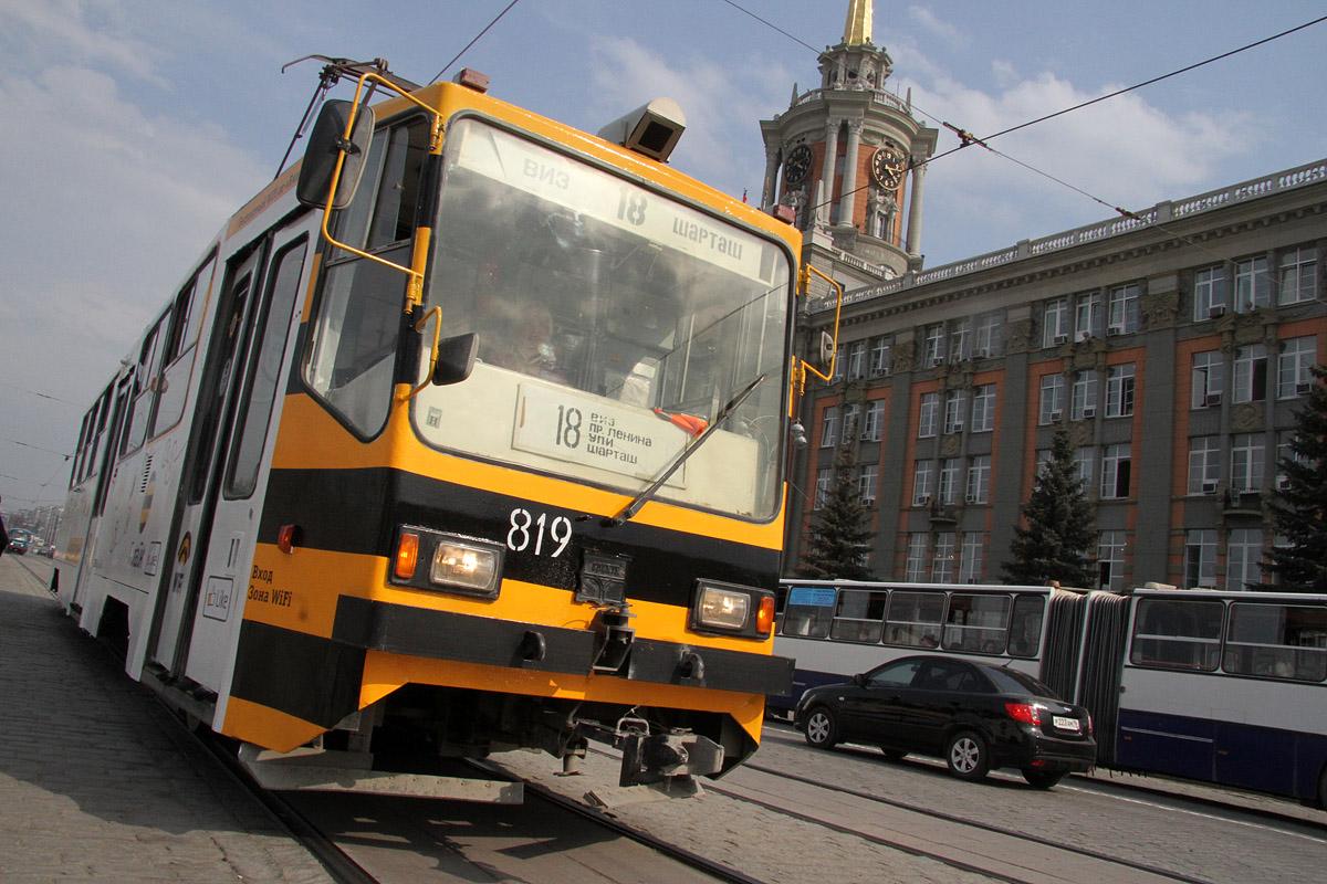 По Екатеринбургу теперь ездят трамваи с бесплатным интернетом