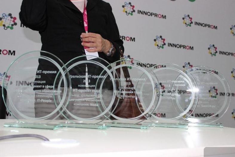 «СКБ Контур» и «Банк 24.ру» получили «Уральскую IT-премию»