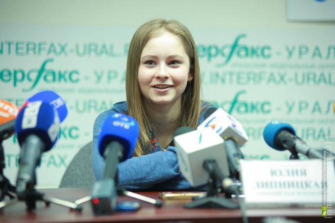После пресс-конференции в Екатеринбурге мэрия Москвы даст Липницкой квартиру бесплатно