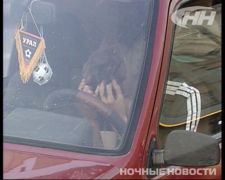 Болельщик «Урала» устроил истерику после ДТП в центре Екатеринбурга