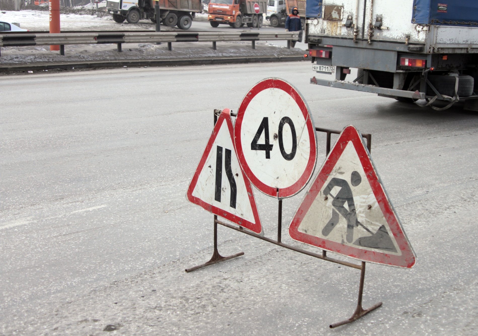 Дороги на замке: список закрывающихся на ремонт улиц