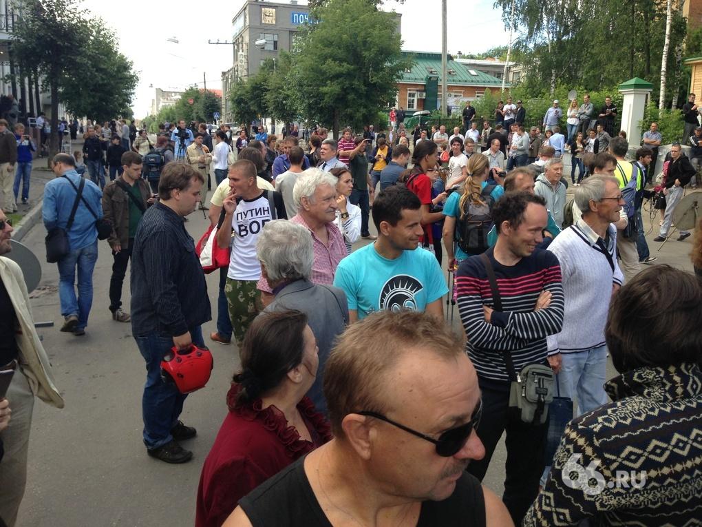 Сторонники Навального устроили стихийное шествие в Кирове
