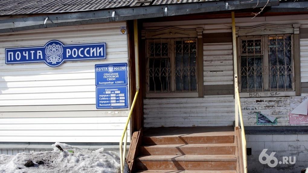 Почта РФ собирается автоматом идентифицировать клиентов при входе вотделение