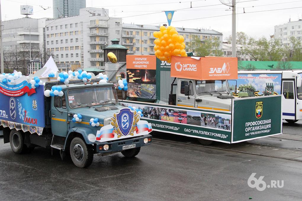 Двигайтесь в объезд: 1 мая движение в центре Екатеринбурга перекроют