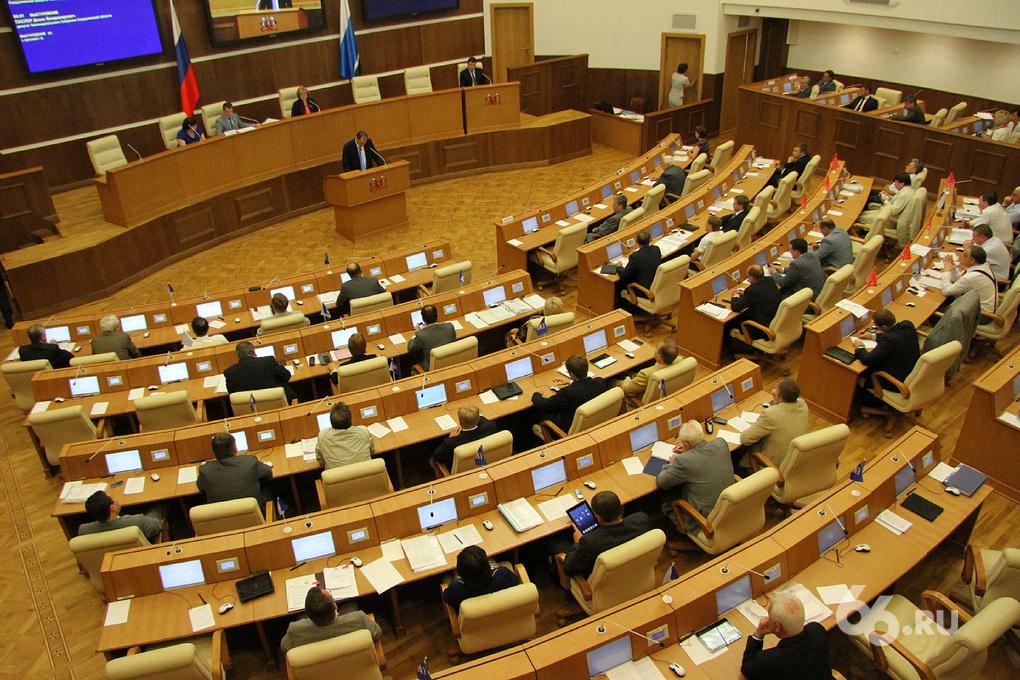 Все в сборе: депутаты Заксобрания утвердили выборщиков сити-менеджера