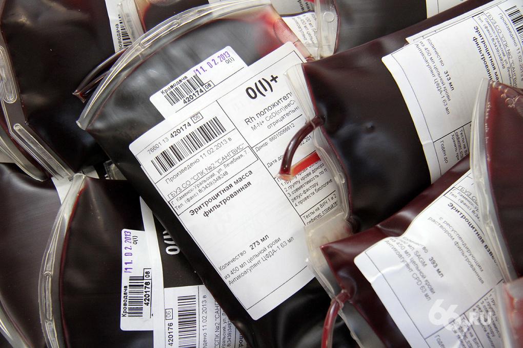 Жажда крови. Новый закон заставляет пострадавших самим искать доноров